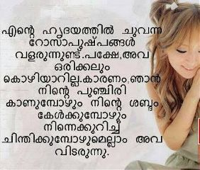 Malayalam Love Quotes Alluring See Malayalam Love Quotes Profile And Image Collections On Picsart